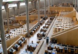 اليوم .. انطلاق برنامج زيارة العائلة بمكتبة الإسكندرية