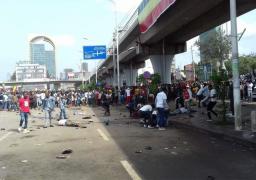 وزير الصحة الإثيوبي يعلن وفاة شخص ثاني جراء انفجار أديس أبابا
