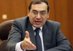 وزير البترول يؤكد  أن العام الحالى سيشهد  دخول استثمارات وشركات عالمية جديدة للعمل فى منطقة البحر الأحمر