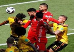 انتهاء الشوط الثاني والمباراة بين منتخبي بلجيكا وتونس بنتيجة 5 – 2 لصالح بلجيكا