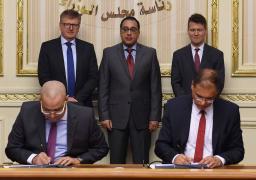 رئيس الوزراء يشهد توقيع اتفاقية منحة بـ30 مليون يورو لتطوير العشوائيات