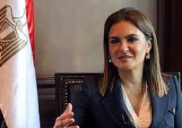 وزيرة الاستثمار تؤكد حرص مصر على تعزيز التعاون الاقتصادي مع ألمانيا