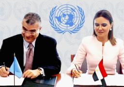 مصر توقع مع الأمم المتحدة اعلان نوايا لتقديم منحة لدعم برنامج تنمية شبه جزيرة سيناء