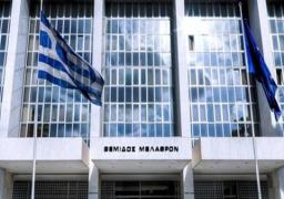 محكمة يونانية تبرىء 18 ضابطا اتهموا باستخدام القوة المفرطة