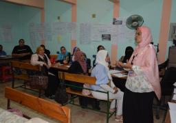 تدريب 128 ألف معلما على نظام التعليم الجديد