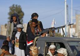 ميليشيات الحوثي تنهب مستودع المنظمة الدولية للهجرة بالحديدة