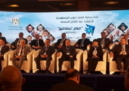 مؤتمر صحفي لوزارتا الهجرة والري لاستعراض أهم نتائج مؤتمر مصر تستطيع