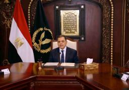 وزير الداخلية: رفع درجة الاستعداد القصوى لتأمين احتفالات عيد الأضحى وإلغاء راحات الضباط