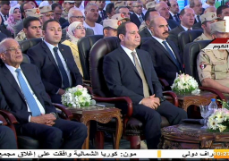 السيسي يفتتح مستشفى الرمد بالجيزة ومعهد الطب القومى بدمنهور بالفيديو كونفراس