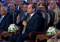 الرئيس السيسي يفتتح عبر الفيديو كونفرانس المعهد الطبي بدمنهورومشروع تطوير المعهد التذكاري للرمد بالجيزة .