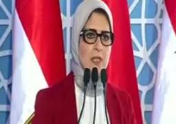وزيرة الصحة: علاج 20 ألف حالة من قوائم الانتظار بتكلفة 667 مليون جنيه