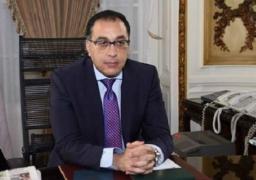 رئيس الوزراء يصدر قرارات تخصيص أراضى بالمحافظات لمشروعات خدمية وتنموية