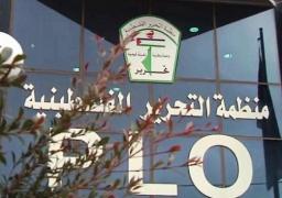 لجنة نيابية أردنية تدين قرار واشنطن إغلاق مكتب منظمة التحرير