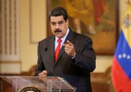 بلومبرج: التدخل العسكري الأمريكي في فنزويلا سيكون كارثيا