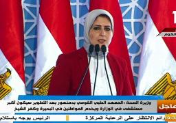 زايد: واقعة ديرب نجم مؤسفة.. والعلاج الكلوي في مصر آمن