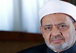 الإمام الأكبر يلتقي وزير الداخلية الإماراتى على هامش أعمال ملتقى تحالف الأديان بأبوظبي