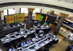 ارتفاع المؤشر الرئيسى للبورصة بختام التعاملات وسط مشتريات مصرية وعربية