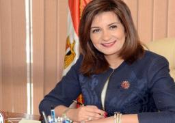 تنفيذًا لتكليفات رئيس الوزراء .. وزيرة الهجرة تتوجه لنيوزيلاندا لزيارة المصريين المصابين بحادث المسجدين