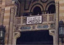 """الأوقاف: الوفاء للشهداء محور مبادرة الوزارة """"تعالوا نجرب"""""""