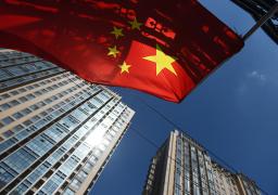 أونكتاد: الصين أكبر مستقبل للاستثمار الأجنبي المباشر في 2018