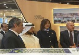 وزيرة الهجرة تفتتح الدورة الثانية لمعرض عقارات النيل في أبو ظبي