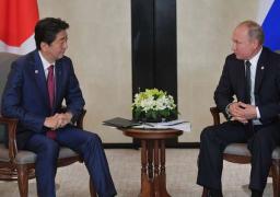 اليابان: بوتين وآبى يؤكدان التزامهما بنزع النووى من شبه الجزيرة الكورية