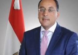 رئيس الوزراء يلتقى النائب الأول للمدير العام لصندوق النقد الدولى على هامش مؤتمر دافوس