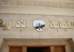 النيابة الإدارية تحيل أربعة عاملين بجمارك بورسعيد للمحاكمة العاجلة بتهمت التزوير