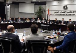 16 شركة تعرض خططها المستقبلية خلال اللقاء الدورى للمستثمرين مع وزيرة الاستثمار والتعاون الدولي