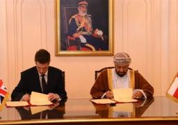 سلطنة عمان والمملكة المتحدة توقعان اتفاقية للدفاع المشترك
