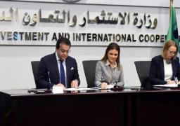 مصر توقع مع بنك التنمية الافريقى منحة لدعم ريادة الاعمال بقيمة 80 مليون جنيه