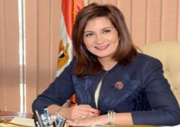 وزيرة الهجرة تطمئن على طالب مصري تواترت أنباء عن اصابته