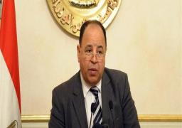 السبت ..معيط يفتتح منتدى مصر الاقتصادي الـ11
