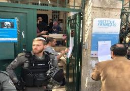 باريس تستدعي القائم بالاعمال الاسرائيلي بعد اقتحام مركزها بالقدس