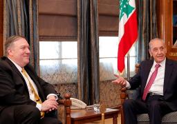 بومبيو وبري يبحثان الاستقرار في لبنان وملف الحدود البحرية مع إسرائيل