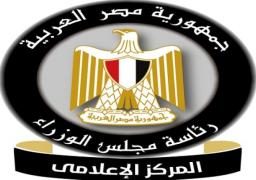 غرفة عمليات مجلس الوزراء تواصل متابعة الاستفتاء على التعديلات الدستورية لليوم الثالث والأخير
