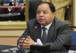 """اليوم..وزير المالية يفتتح """"منتدى مصر الاقتصادي"""" بحضور عدد من الوزراء"""