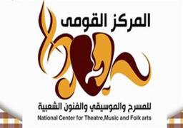 المركز القومي للمسرح يحتفي بذكرى ثورة 23 يوليو