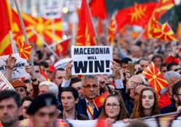 مقدونيا الشمالية تجري انتخابات رئاسية وسط انقسامات عميقة بعد تغيير اسمها