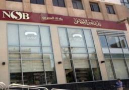التضامن: 50 مليون جنيه لتطوير حضانات القطاع الخاص بتمويل بنك ناصر