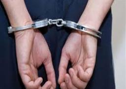 """""""الرقابة الإدارية"""" تلقي القبض على عدد من المرتشين في وظائف حكومية"""