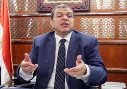"""القوى العاملة"""": مصر حريصة على توافق تشريعاتها لمعايير العمل الدولية"""