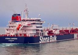 إيران تنقل الناقلة البريطانية المحتجزة إلى ميناء بندر عباس بطاقهما المكون من 23 شخصاً