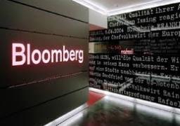 """""""بلومبرج"""": موجة جديدة من خفض الفائدة بعدة أسواق ناشئة"""