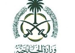 السعودية تشارك في حفل توقيع الترتيبات الانتقالية بالسودان