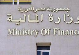 """""""المالية"""" تطرح أذون خزانة بقيمة 19 مليار جنيه"""