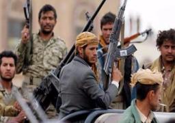 اليمن: مليشيا الحوثي تواصل خرق الهدنة الأممية في الحديدة