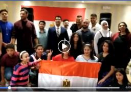 بالفيديو والصور .. مظاهرة حب فى نيويورك فى استقبال الرئيس السيسى