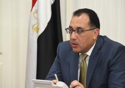 رئيس الوزراء يُتابع الموقف التنفيذي لمشروعات توصيل المرافق وتطوير المناطق العشوائية