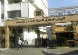 المركزي للإحصاء يعلن غداً نتائج المسح الشامل لخصائص الريف المصري 2015